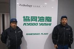 jirei_kyodoyushi_011.jpg