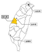 taiwan_map_0324.jpg