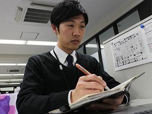 item_atsumi.png