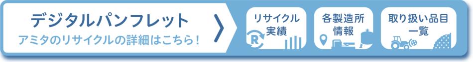 3Bnr-PC_DgtlPmph-Blu_1.png