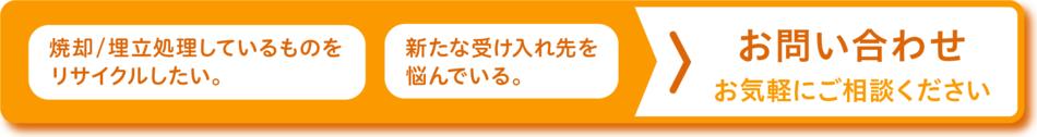 3Bnr-PC_Otoiaws-Org-B_1.png