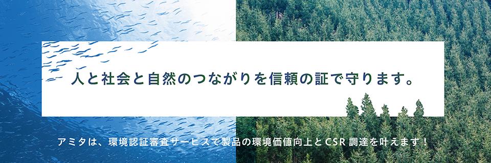 Ninsho_Web[top]320x960_300.png