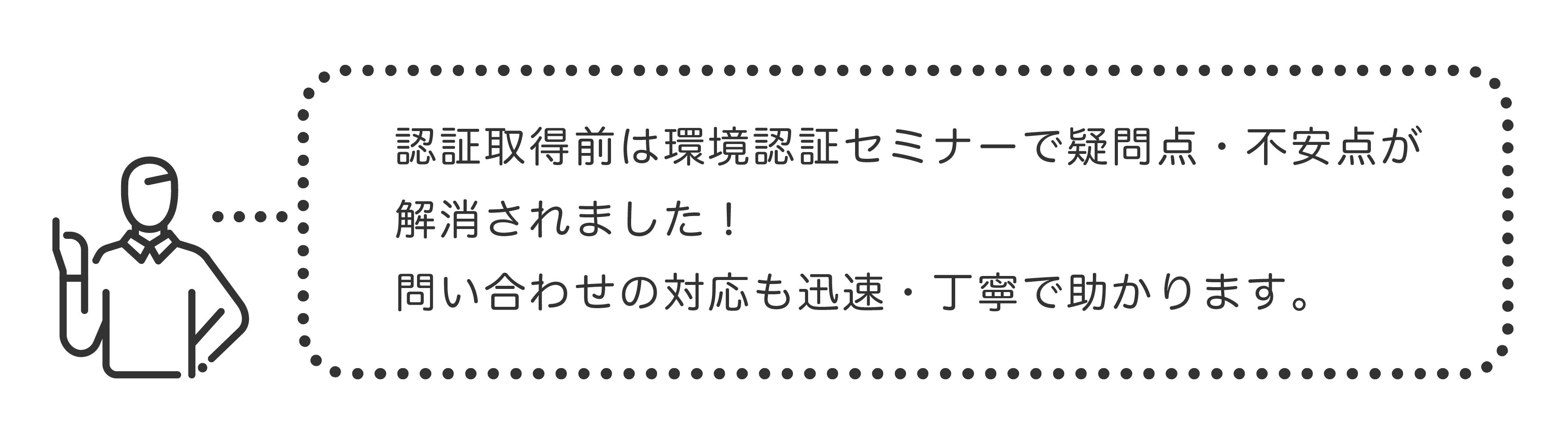 Ninsho_Fukidasi-1wh.png
