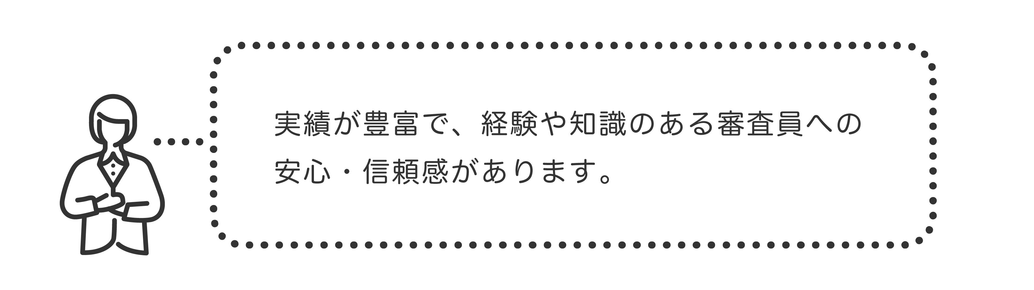 Ninsho_Fukidasi-2wh.png