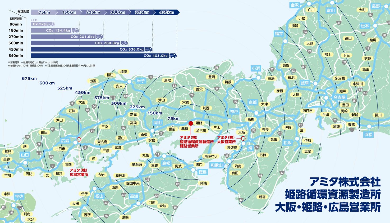 http://www.amita-net.co.jp/images/himejimap.png