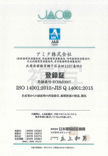 iso14001-220.png
