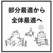 kodawari_001-188.png