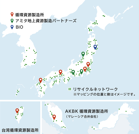http://www.amita-net.co.jp/images/no21-map-170901.png
