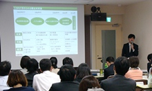 seminar_csr.JPG