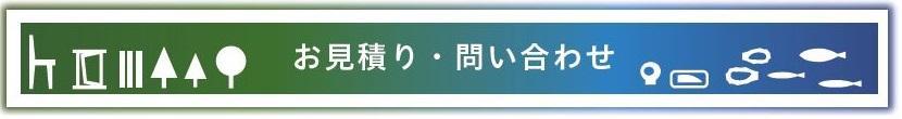toiawase_long.JPG