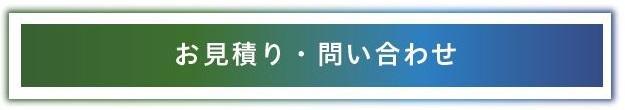 toiawase_short.JPG