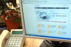 training_e-hai_003.jpg