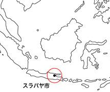 indonesia_surabaya.jpg