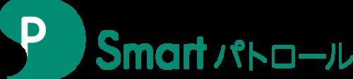 アミタ(株)、ICT×アウトソーシングサービス「AMITA Smart Eco」に新たな機能を追加!工場内の環境情報・パトロール情報を共有管理するアプリ「Smart パトロール」の提供を開始しました。