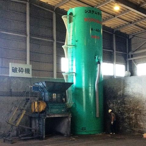 アミタ(株)北九州循環資源製造所での粉体廃棄物の受入増加を狙い、粉体サイロ設備を導入。新たに年間4,500tの資源化を計画。