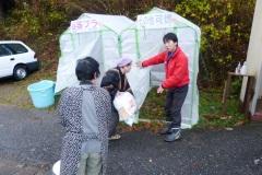 (株)アミタ持続研は、9月4日に宮城県加美町で「バイオガス化事業実現に向けた生ごみ分別・回収実証試験」の模様をメディアの皆様に公開します。
