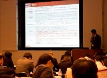 エコプロダクツ展で開催する「SDGsを活用したサステナビリティ戦略セミナー ~資源循環、低炭素、自然共生。企業の環境管理をサステナビリティ戦略へ昇華する~」をメディア公開!花王(株)様も登壇します!(12月/東京開催:満席のため一般申込終了)