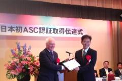 アミタ(株)が認証審査を実施した、宮城県南三陸町内のASC養殖場認証取得者への認証伝達式が開催されました。