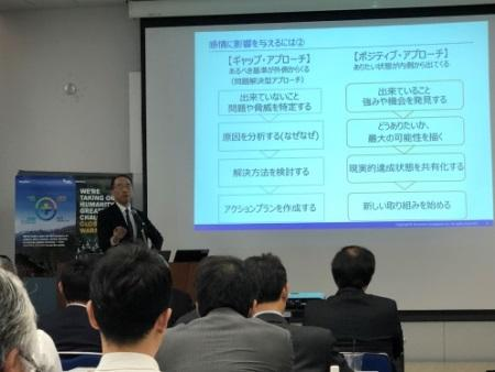 http://www.amita-net.co.jp/news/images/ecopro2018-002.jpg