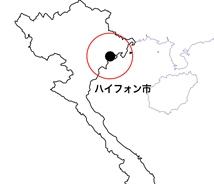 vietnam_haiphong.jpg