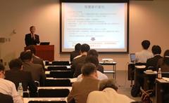 アミタ(株)、 環境戦略セミナー「2030年に向けたサステナビリティ戦略の立て方」を開催(東京・10/26)。